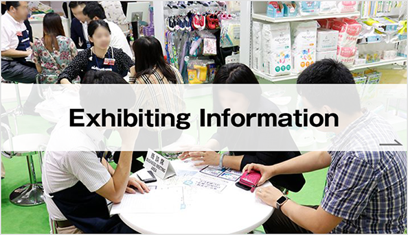 Exhibiting Information