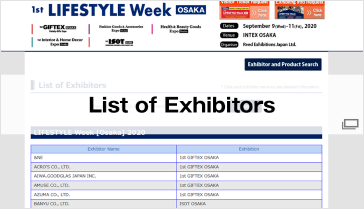 List of Exhibitors (To be open prior to the event)